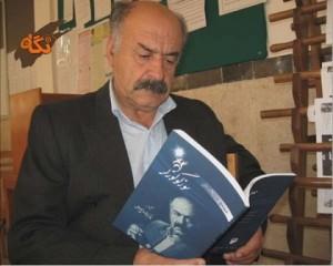صالح عاصم کفاش معروف به پرویز