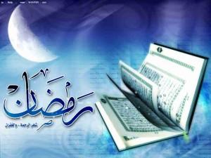 ماه مبارک رمضان در اردبیل